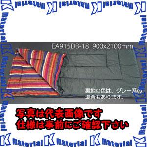 【代引不可】【個人宅配送不可】ESCO(エスコ) 900x2100mm シュラフ EA915DB-18[ESC073218]