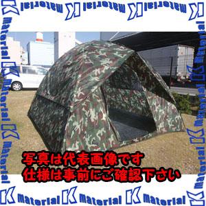 【代引不可】【個人宅配送不可】ESCO(エスコ) 2700x2700x1800mm テント(迷彩色) EA915DC-21[ESC073244]