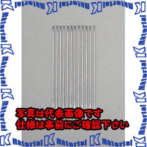 【P】【代引不可】【個人宅配送不可】ESCO(エスコ) 2.90x254mm 縫 針(12本) EA916JD-54[ESC073684]