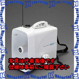 人気特価激安 【】【個人宅配送】ESCO(エスコ) 30W メガホン(ワイヤレスチューナー内蔵/ショルダー型) EA916X-43A[ESC073766]:k-material-DIY・工具