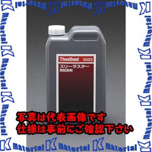 【代引不可】【個人宅配送不可】ESCO(エスコ) 2.0L 錆転換剤 EA920AL-10[ESC074078]