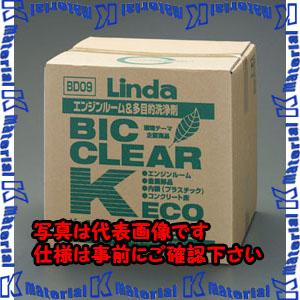 【代引不可】【個人宅配送不可】ESCO(エスコ) 20kg  鉱物油用多目的洗浄剤 EA922A-20[ESC074430]
