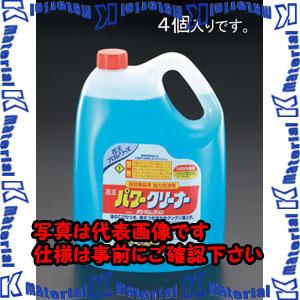 【P】【代引不可】【個人宅配送不可】ESCO(エスコ) 4.5kgx4個 客室厨房用洗剤(パワークリーナー) EA922KA-9B[ESC074900]