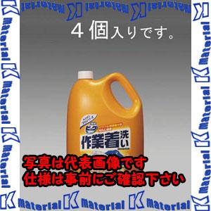 【代引不可】【個人宅配送不可】ESCO(エスコ) 4.5kgx4個 作業着用洗剤(液体ビック) EA922KB-7A[ESC074949]