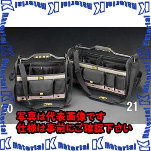 【P】【代引不可】【個人宅配送不可】ESCO(エスコ) 530x280x280mm ツールバッグ EA925C-21[ESC075217]