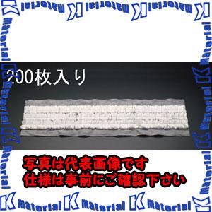 【P】【代引不可】【個人宅配送不可】ESCO(エスコ) 450mm ライトダスター(200枚) EA928AB-56[ESC076136]