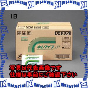 【代引不可】【個人宅配送不可】ESCO(エスコ) 218x230mm ハンドタオル(滅菌処理/25パック) EA929AP-1B[ESC077217]