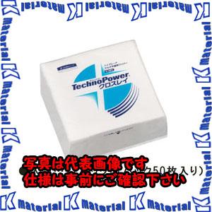 【代引不可】【個人宅配送不可】ESCO(エスコ) 335x343mm 工業用ワイパー(不織布/12パック) EA929AR-11B[ESC077236]