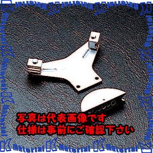【代引不可】【個人宅配送不可】ESCO(エスコ) [EA270,BS,BS-2用] 5/8
