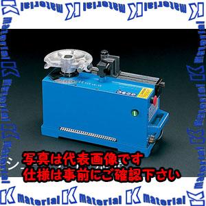 【P】【代引不可】【個人宅配送不可】ESCO(エスコ) AC100V/900W 直管ベンダー(電動式) EA276GE[ESC006592]