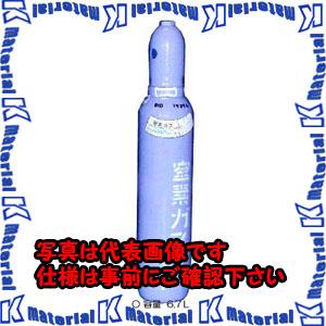 【代引不可】【個人宅配送不可】ESCO(エスコ) [EA301B用] 窒素ボンベ EA301B-1[ESC006731]