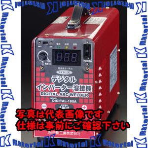 【代引不可】【個人宅配送不可】ESCO(エスコ) AC200V/180A デジタルインバーター直流溶接機 EA315HH-2[ESC007285]