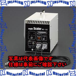 【代引不可】【個人宅配送不可】ESCO(エスコ) AC100V/10A 溶接スケール除去器 EA315MS-1[ESC007295]
