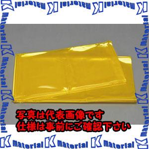 【代引不可】【個人宅配送不可】ESCO(エスコ) 2050mmx10m  溶接作業フィルム(黄色) EA334BG-110[ESC007484]
