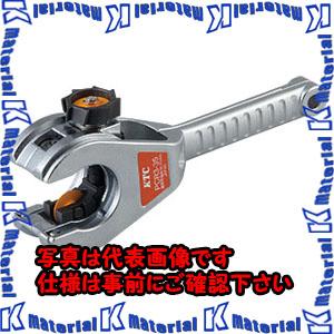 【代引不可】【個人宅配送不可】ESCO(エスコ) 16-35mm パイプカッター(鋼管用・ラチェット式) EA339A-3[ESC007593]