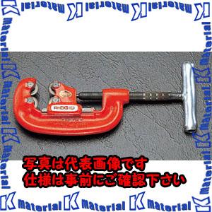 【代引不可】【個人宅配送不可】ESCO(エスコ) 20-50mm パイプカッター(4枚刃) EA339R[ESC007604]
