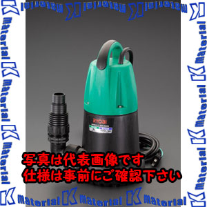 【P】【代引不可】【個人宅配送不可】ESCO(エスコ) AC100V(60Hz)/50mm 水中ポンプ(汚水用) EA345CC-60[ESC007792]