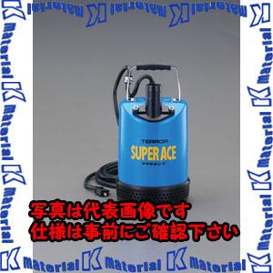 【P】【代引不可】【個人宅配送不可】ESCO(エスコ) AC100V/250W(50Hz)/40mm 水中ポンプ EA345JE-50A[ESC007862]