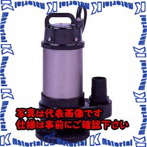 【代引不可】【個人宅配送不可】ESCO(エスコ) AC100V(50Hz)/50mm 水中ポンプ(汚物混入用) EA345JJ-250[ESC007872]