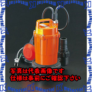 【代引不可】【個人宅配送不可】ESCO(エスコ) AC100V(50Hz)/32mm 水中ポンプ(汚水用/オート) EA345JL-50[ESC007878]
