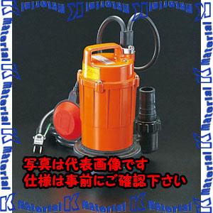 【代引不可】【個人宅配送不可】ESCO(エスコ) AC100V(60Hz)/32mm 水中ポンプ(汚水用/オート) EA345JL-60[ESC007879]