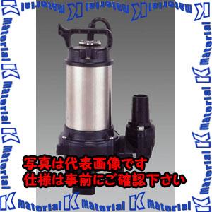 【代引不可】【個人宅配送不可】ESCO(エスコ) AC100V(60Hz)/40mm 水中ポンプ(汚物混入用) EA345JX-60[ESC007896]
