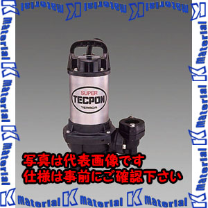 【P】【代引不可】【個人宅配送不可】ESCO(エスコ) AC100V(60Hz)/40mm 水中ポンプ(汚物混入用) EA345JY-60[ESC007898]