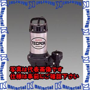 【P】【代引不可】【個人宅配送不可】ESCO(エスコ) AC100V(50Hz)/50mm 水中ポンプ(汚物混入用) EA345JZ-50[ESC007901]