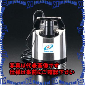 【代引不可】【個人宅配送不可】ESCO(エスコ) AC100V/480W(60Hz)/50mm 水中ポンプ EA345RB-60[ESC007927]