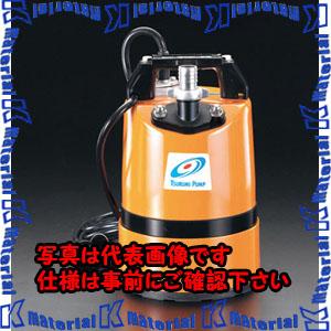 【代引不可】【個人宅配送不可】ESCO(エスコ) AC100V/400W(50Hz)/25mm 水中ポンプ EA345RD-50[ESC007930]