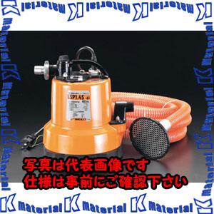 【P】【代引不可】【個人宅配送不可】ESCO(エスコ) AC100V/480W(60Hz)/25mm 吸上ポンプ EA345RE-60[ESC007933]