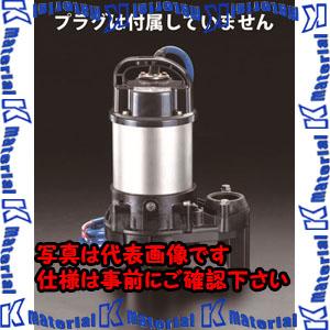 【代引不可】【個人宅配送不可】ESCO(エスコ) 三相200V/400W(50Hz)/50mm 海水ポンプ EA345RT-50[ESC007947]