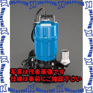 【P】【代引不可】【個人宅配送不可】ESCO(エスコ) AC100V(50Hz)/50mm 水中ポンプ(泥水用) EA345RX-50[ESC007955]