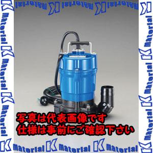 【P】【代引不可】【個人宅配送不可】ESCO(エスコ) AC100V(50Hz)/50mm 水中ポンプ(低水位) EA345RZ-50[ESC007961]