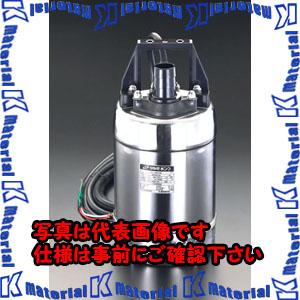 【代引不可】【個人宅配送不可】ESCO(エスコ) AC100V(50Hz)/50mm 水中ポンプ(ステンレス製) EA345S-25[ESC007965]