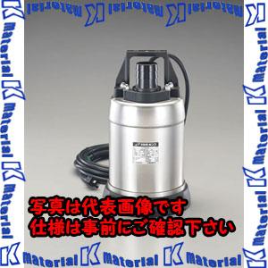 【P】【代引不可】【個人宅配送不可】ESCO(エスコ) AC100V(50Hz)/50mm 水中ポンプ(低水位/SUS) EA345SD-50[ESC007972]