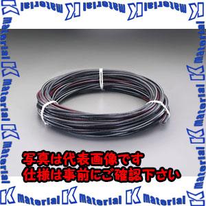 【P】【代引不可】【個人宅配送不可】ESCO(エスコ) 86Ax20m 電力ケーブル(600V CVT/3芯) EA940AF-322[ESC078480]