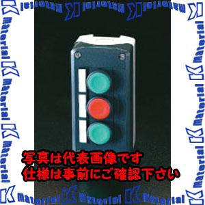 【代引不可】【個人宅配送不可】ESCO(エスコ) 1a/1bx3/3点 コントロールボックス EA940DF-41[ESC080556]