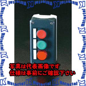 【代引不可】【個人宅配送不可】ESCO(エスコ) 1a/1bx2/3点 コントロールボックス EA940DF-42[ESC080557]