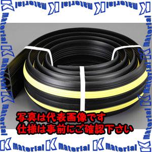 熱販売 【P】【】【個人宅配送】ESCO(エスコ) φ40mmx4m トラケーブルプロテクター EA940HB-41[ESC081096]:k-material-DIY・工具