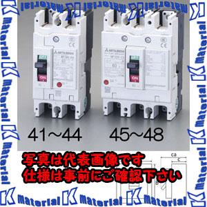 【代引不可】【個人宅配送不可】ESCO(エスコ) 240V/ 75A/3極 ノーヒューズ遮断器(フレーム100) EA940MM-46[ESC081296]