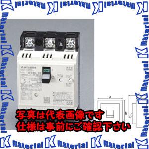 【代引不可】【個人宅配送不可】ESCO(エスコ) AC100-230V/  5A/3極 漏電遮断器(フレーム30) EA940MN-1[ESC081309]
