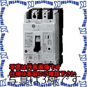 【P】【代引不可】【個人宅配送不可】ESCO(エスコ) AC100-440V/ 60A/3極 漏電遮断器(フレーム60) EA940MN-22[ESC081325]