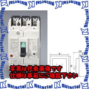 【P】【代引不可】【個人宅配送不可】ESCO(エスコ) AC100-440V/ 60A/3極 漏電遮断器(フレーム60) EA940MN-36[ESC081331]