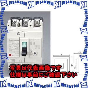 【代引不可】【個人宅配送不可】ESCO(エスコ) AC100-440V/ 60A/3極 漏電遮断器(フレーム100) EA940MN-46[ESC081336]