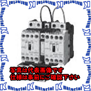 【代引不可】【個人宅配送不可】ESCO(エスコ) 200V/200V 0.4kW 電磁開閉器(可逆/標準形) EA940MV-123A[ESC081521]