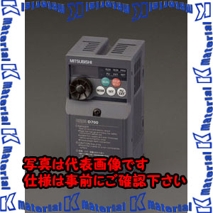 【P】【代引不可】【個人宅配送不可】ESCO(エスコ) 400V/5.5kw  インバーター(3相モーター制御用) EA940MX-455[ESC081574]