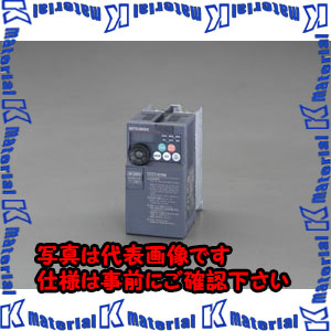 【代引不可】【個人宅配送不可】ESCO(エスコ) 200V/0.1 kw インバーター(3相モーター用) EA940MX-601[ESC081576]