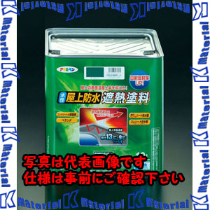 【P】【代引不可】【個人宅配送不可】ESCO(エスコ) 10L [水性]屋上防水遮熱塗料(ライトグレー) EA942CL-101[ESC081949]