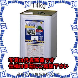 【代引不可】【個人宅配送不可】ESCO(エスコ) 14kg 水性コンクリートフロア用塗料(若竹色) EA942EH-14[ESC082221]